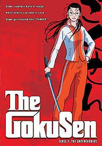Image result for Gokusen
