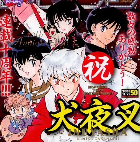 Image result for inuyasha manga